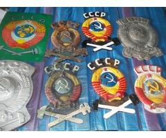 Lokschilder CCCP