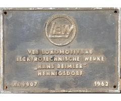 Fabrikschild von E 11 016